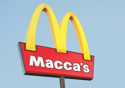 maccas – EFTM: eftm.com.au/2013/01/mcdonalds-rebranding-as-maccas-in-australia-for...