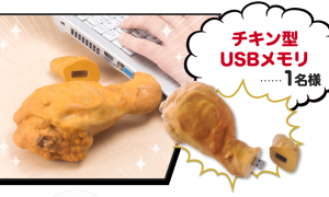 How do the Japanese celebrate Colonel Sanders Birthday?  Fried Chicken USBs and Keyboards!