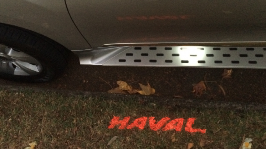 haval-light