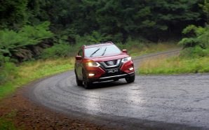 The Updated 2017 Nissan X-Trail