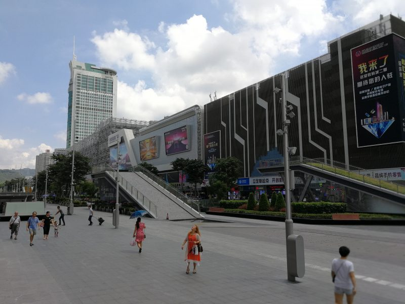 Huaqiangbei: Shenzhen Technology Markets: Gadget heaven! » EFTM